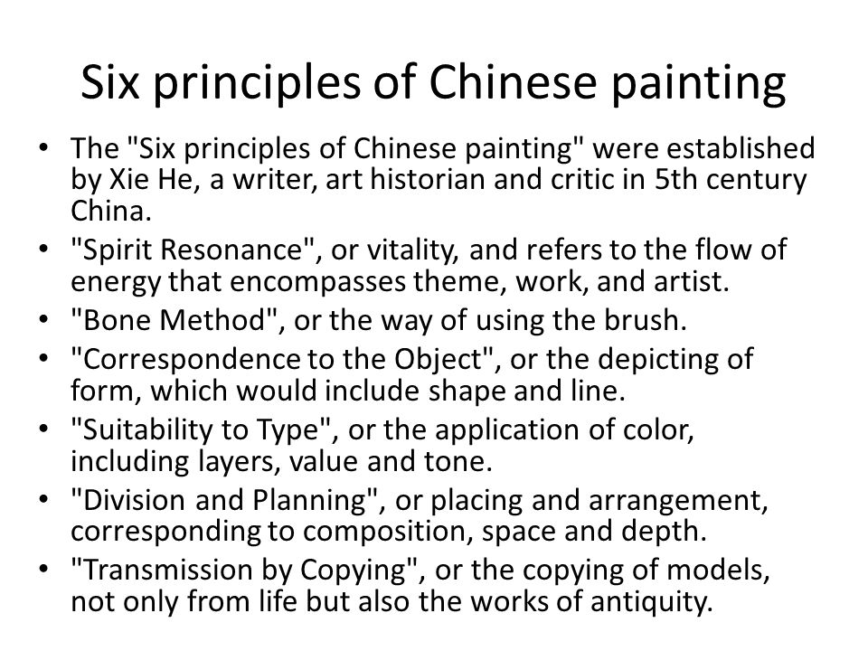 6 Principles Of Art : Chinese landscape painting ppt video online download