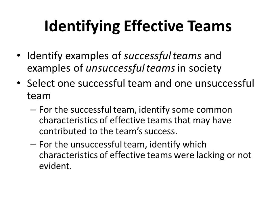 Effective teamwork essay