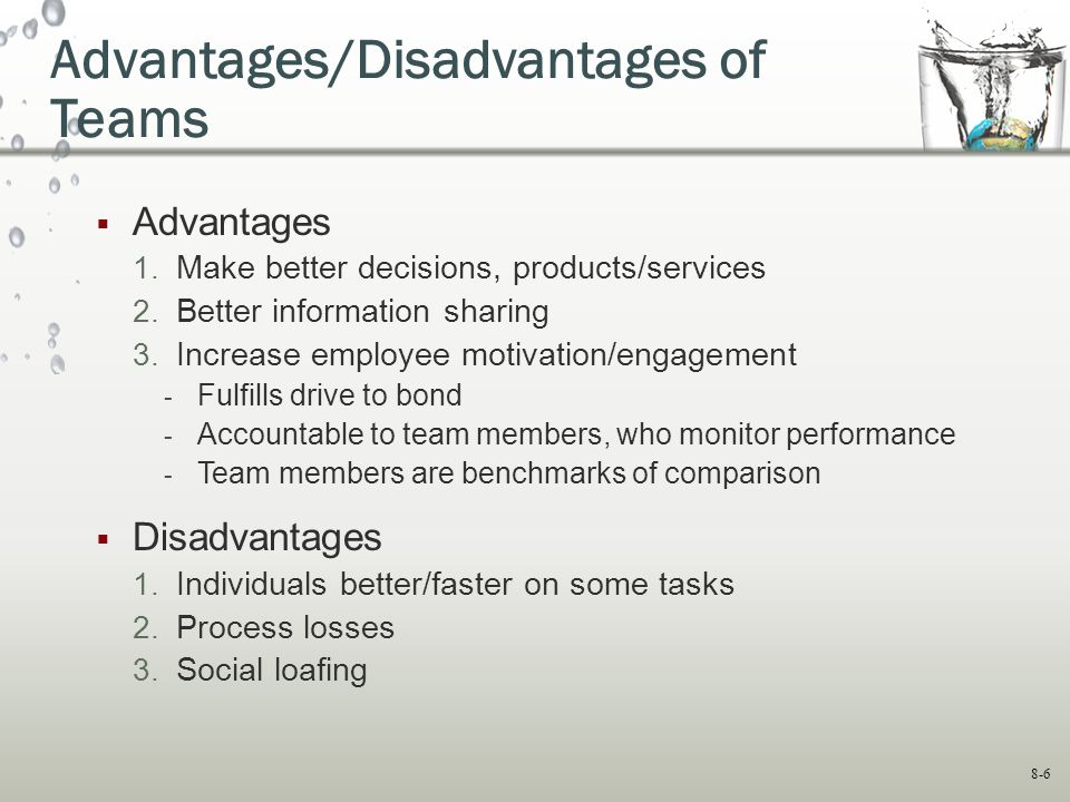 advantages and disadvantages of group decision making versus individual decision making Compare and contrast individual and group decision-making what are the advantages and disadvantages of each are there certain decisions that are better suited to individual decision-making.