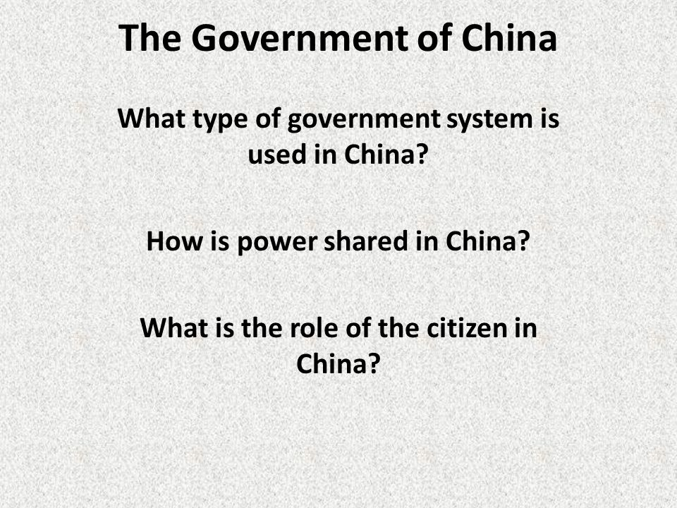 The Government of China - ppt video online download