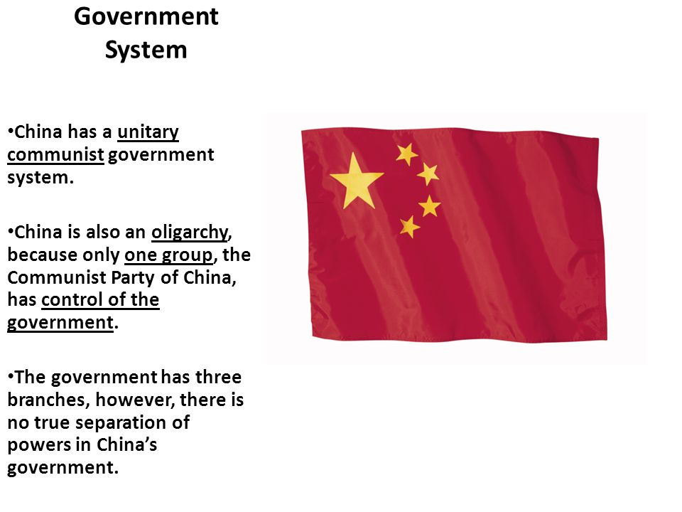 china and its government system China's economic system is a blend of socialism and capitalism called a socialist market economy under this system, the state still owns the means of production, but the market portions out resources founded in 1949, the people's republic of china is a socialist state in fact, one of the first.
