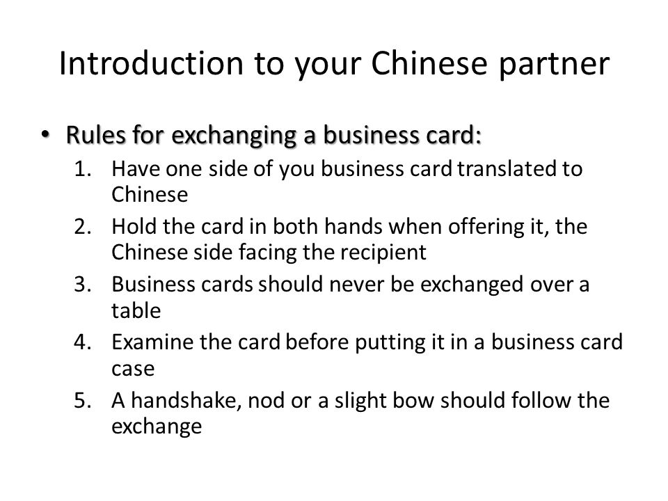 An Intoduction to Chinese Business Etiquette - ppt video online ...