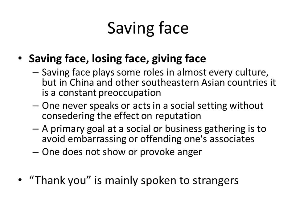 Saving face asian