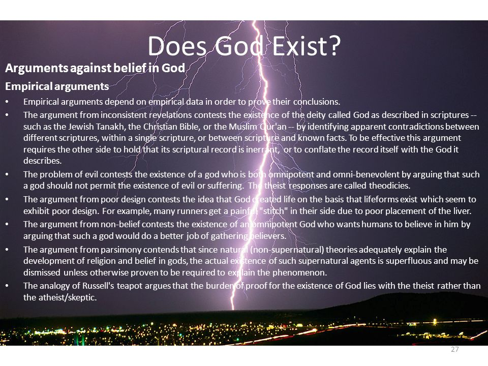 an argument against the reality of god Religious topics abound on listverse and they are frequently the most commented upon it has been some time since the last one so it seems like the time is ripe for another - and this one is.
