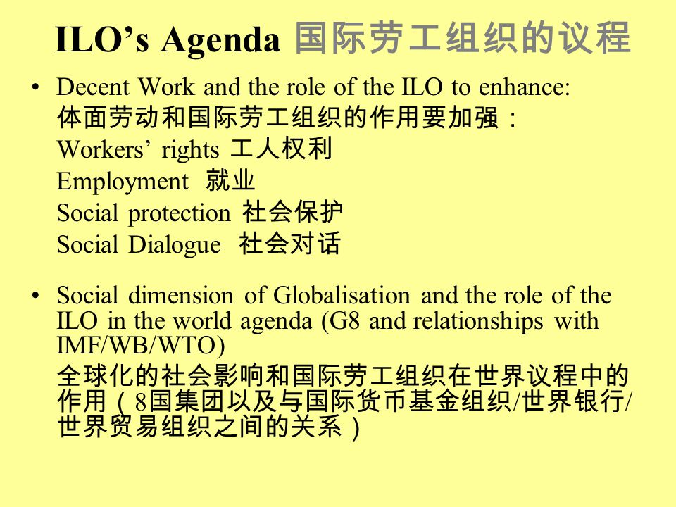 The g8 g20 roles and relationship