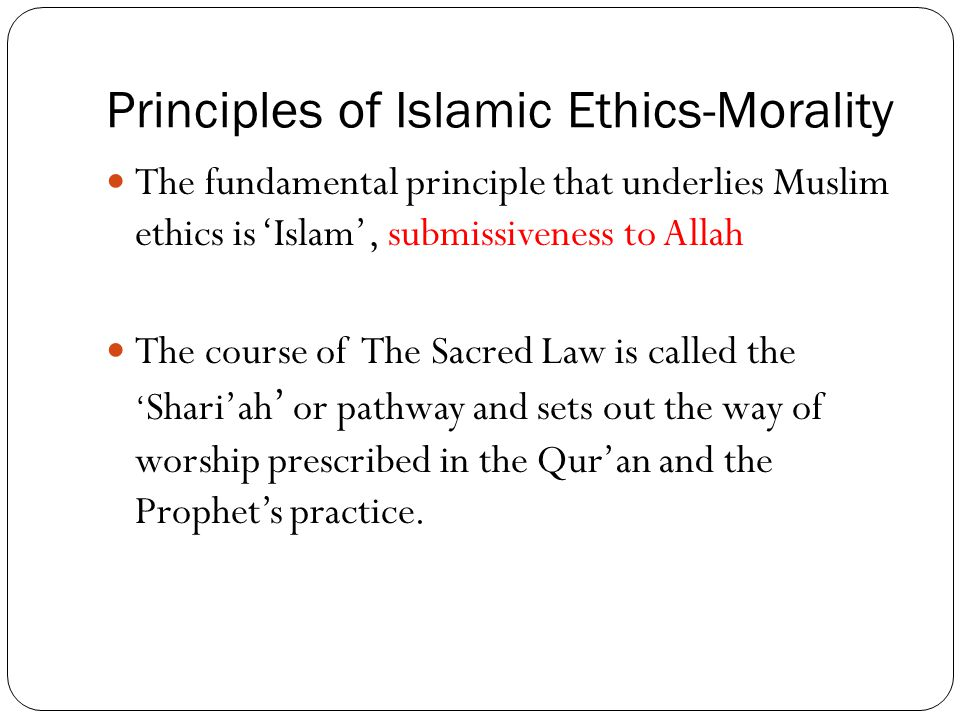 the ethical principles of islam essay Natalie odle 101616 phil 205g islam and ethics islam, confucian and western ethics are completely different for example, islam ethics hold to the common belief in one divine, one god or allah, which unites the people.