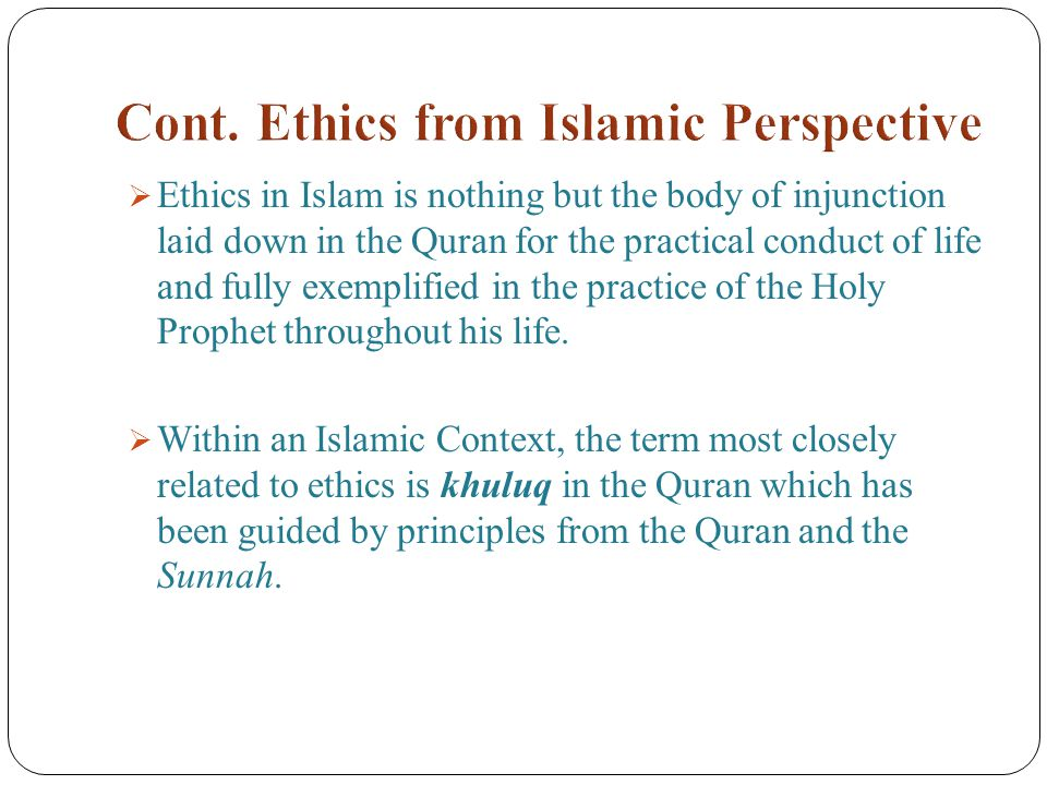 theodicy and ethics within islam All aspects of a muslim's life are governed by sharia sharia law comes from a combination of sources including the qur'an, the sayings of the prophet and.