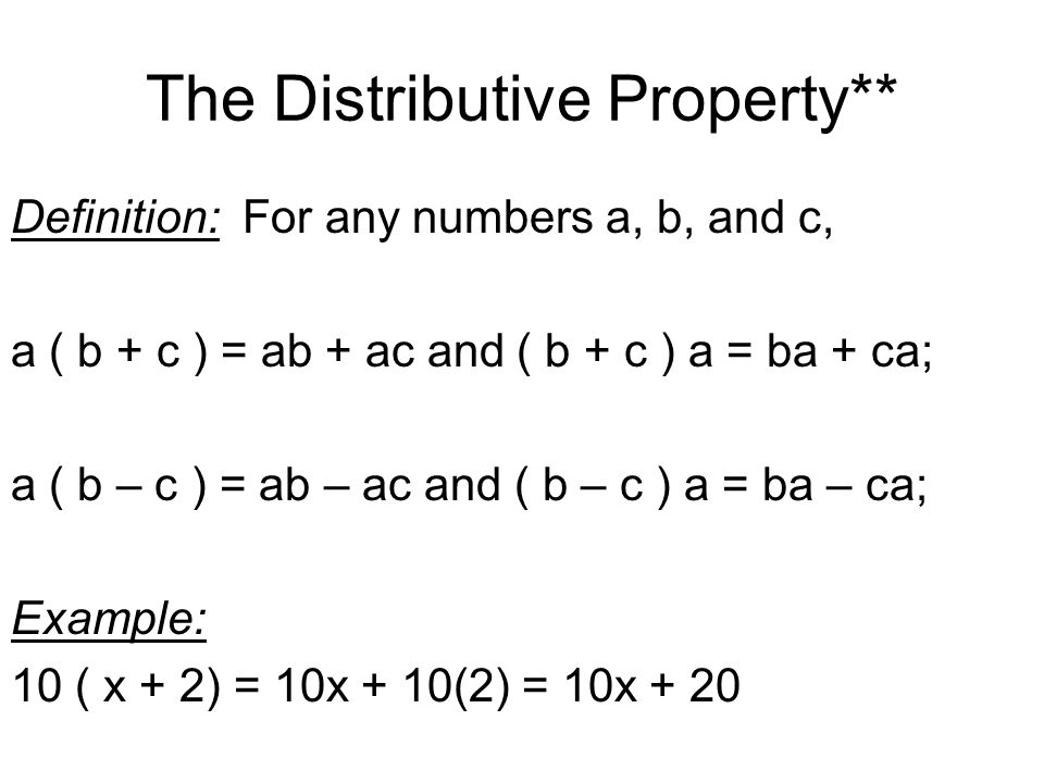 1 7 The Distributive Property Ppt Video Online Download