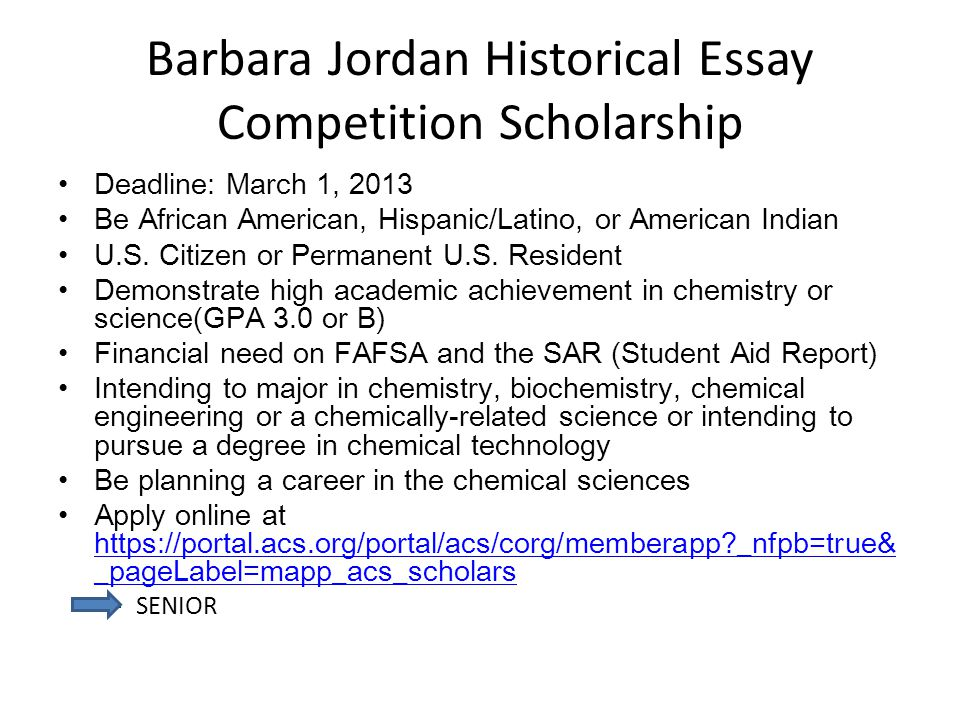 Examples Of A Proposal Essay State Finalists Will Be Selected From The Entries Submitted For Each  Competition Essays Should Be Double Spaced With Text On One Side Of The  Paper Business Essay Writing Service also English Extended Essay Topics Barbara Jordan Essay Competition  Barbara Jordan Historical Essay  Example Essay Thesis