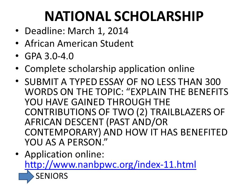 afsa essay Afsa sc essay - download as pdf file (pdf), text file (txt) or read online.