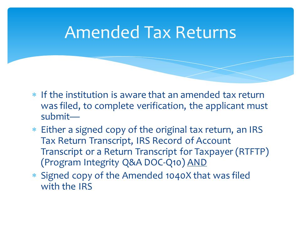 how to send tax return transcript to college