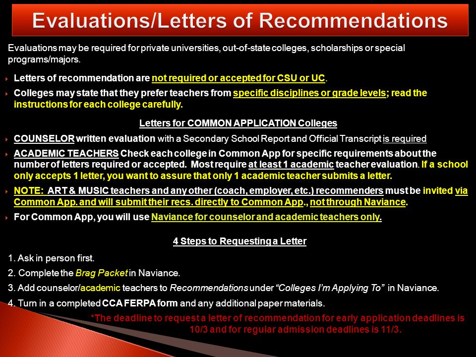 How To Submit Letter Of Recommendation Common App Other Recommender
