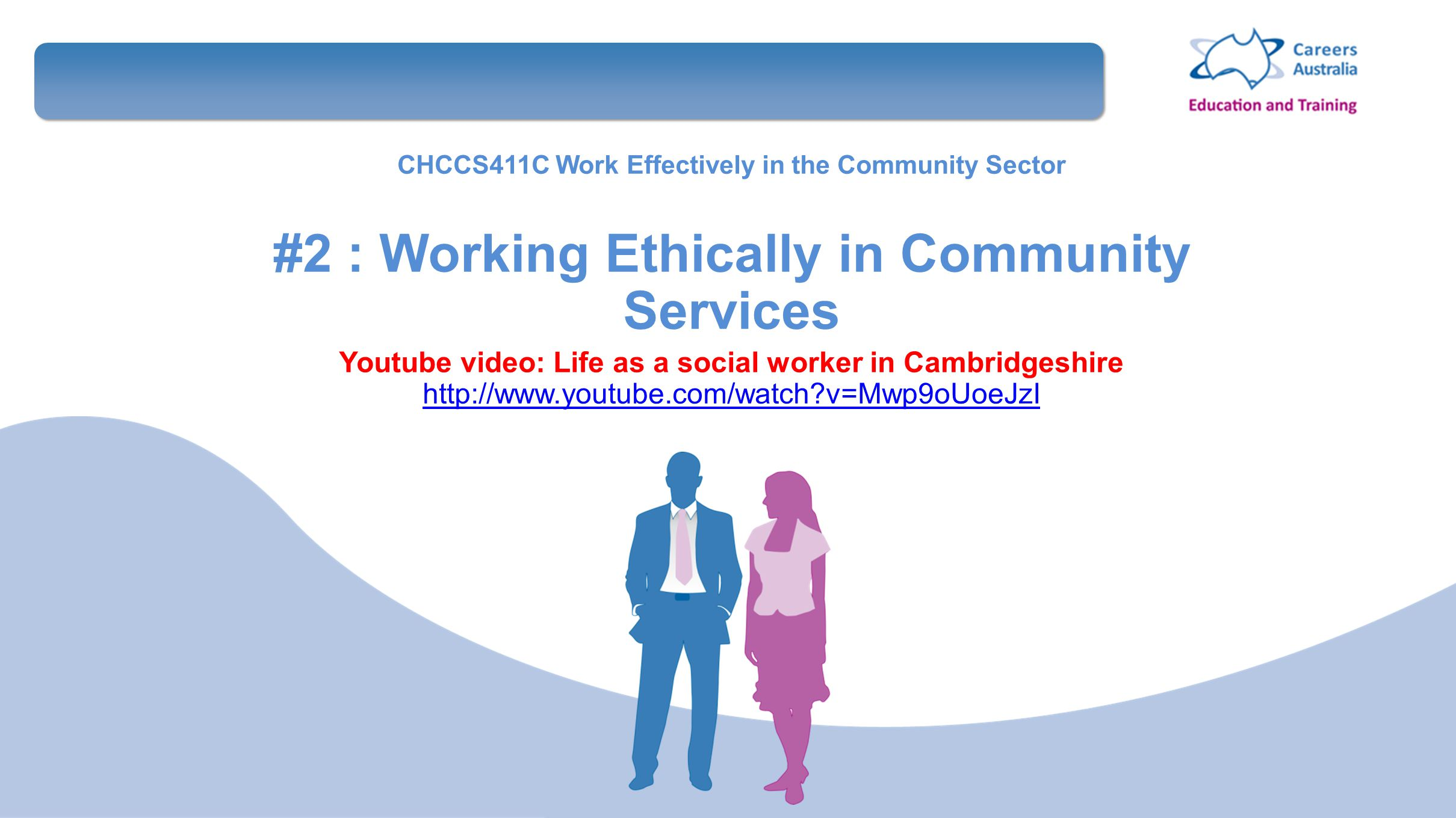work effectively in the community sector essay Sample graduate application essay to underline the importance of community cooperation in employed in the educational sector, my master's work.