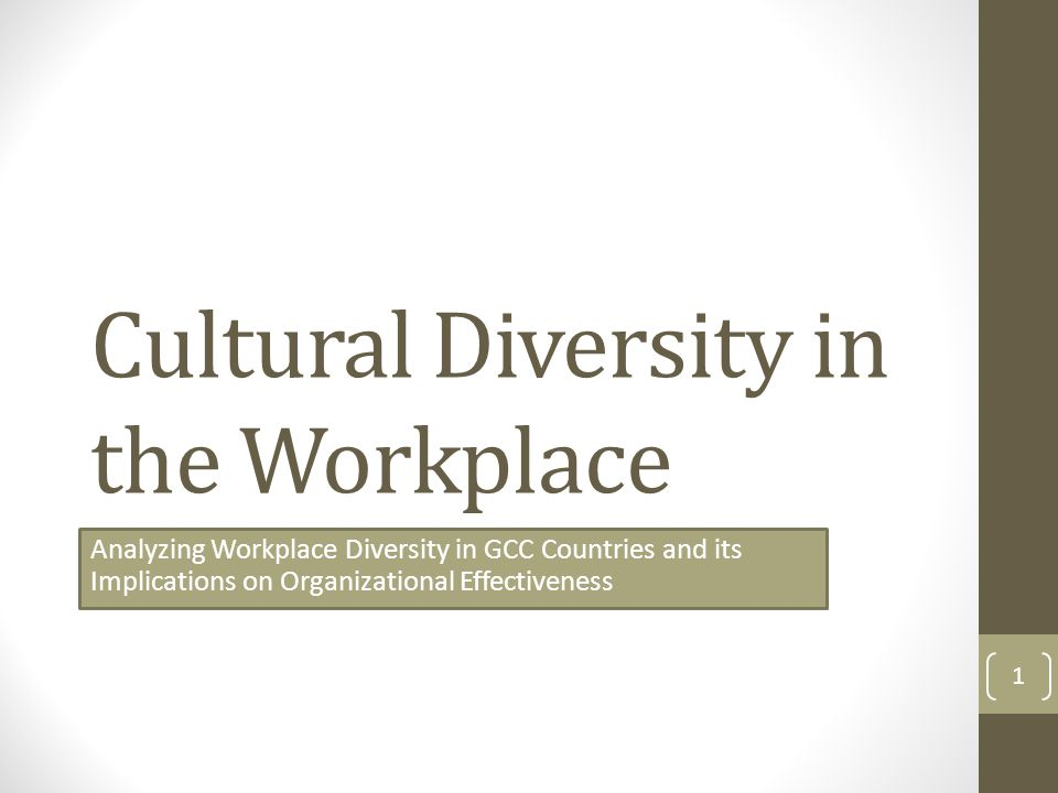 analyzing diversity in the workplace Managing cultural diversity in hospitality industry current status of the cultural diversity in the workplace in managing cultural diversity in.