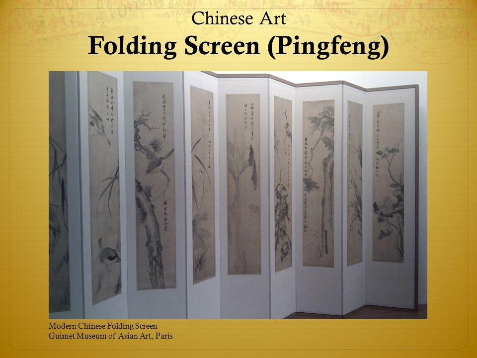 Chinese Art Folding Screen (Pingfeng)
