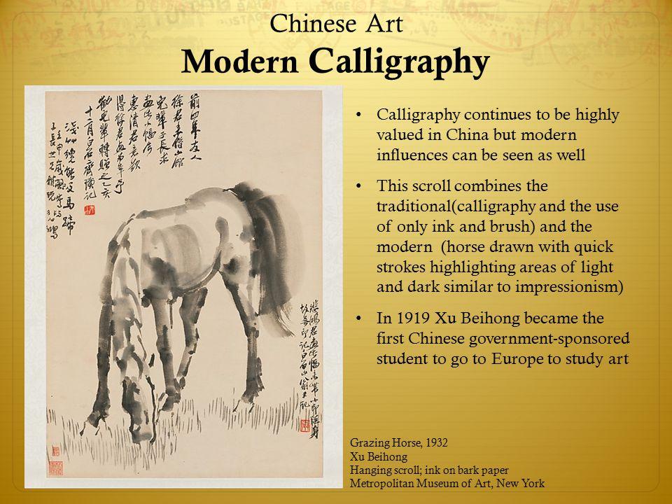 Chinese Art Modern Calligraphy