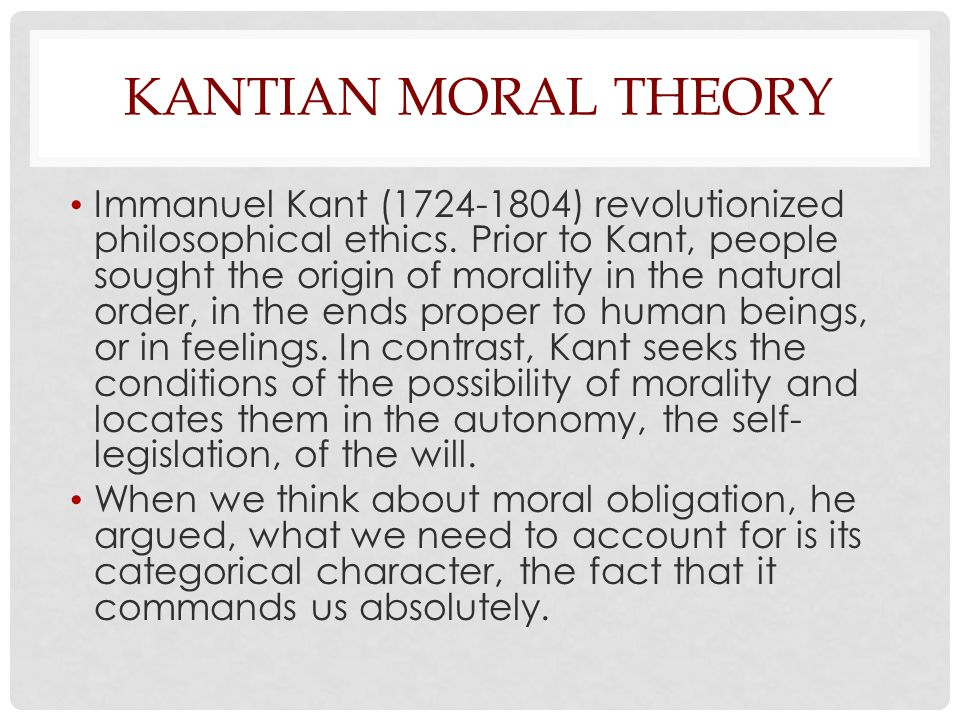 kant moral law theory Although kant's moral theory makes many great points about fairness and equality, the negatives of the theory outweigh the positives moral law is universal and is determined by categorical imperatives the use of categorical imperatives plays a big role in kant's overall moral theory.