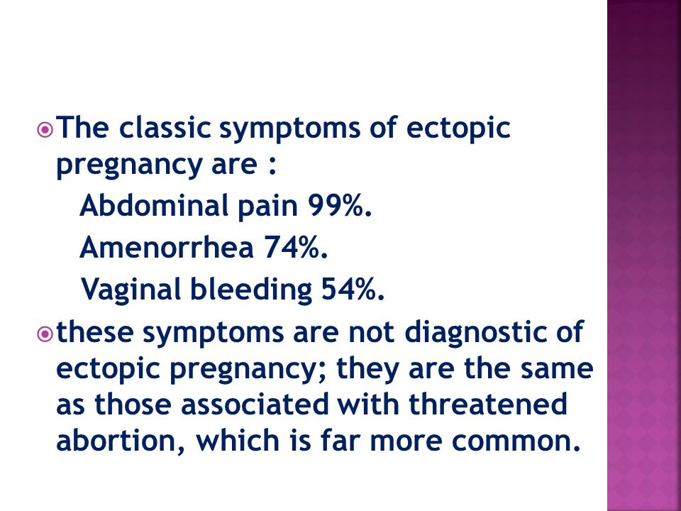 admitting diagnosis egtopic pregnancy essay Start studying chapter 28: hemorrhagic disorders learn intervention when admitting a pregnant woman who has with a diagnosis of ectopic pregnancy.