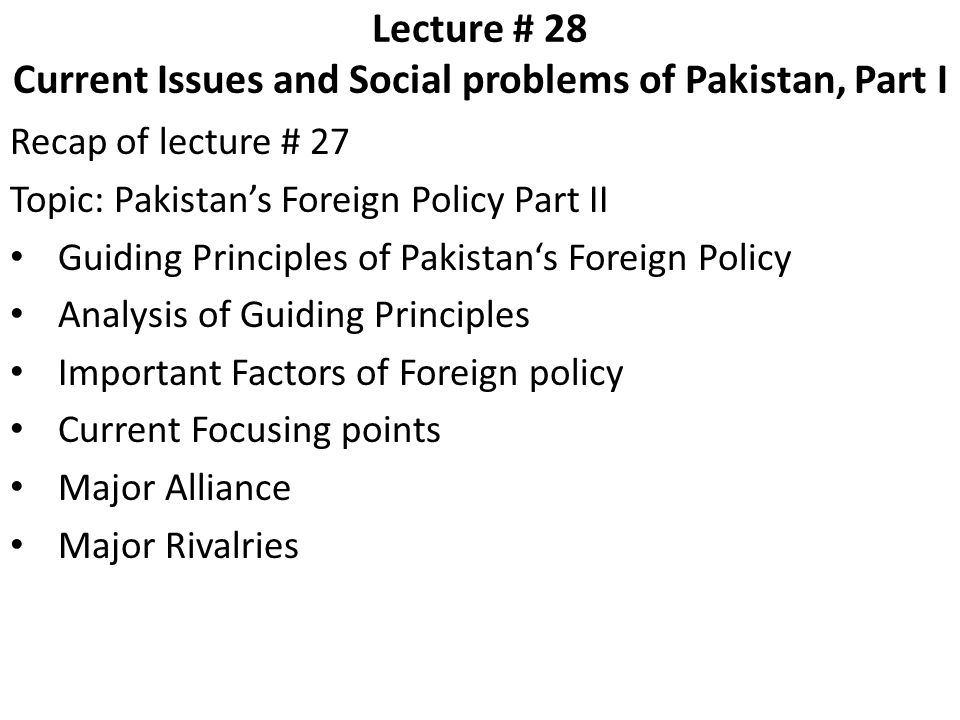 social issues in pakistan Social problems of pakistan and their solutions by nadeem wagan 1 nadeem wagansocial scientist pakistan 2 poverty illiteracy.