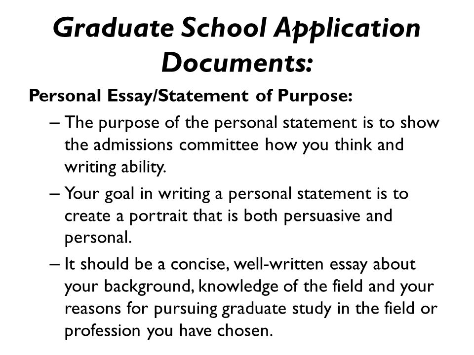 How long should graduate school essay be