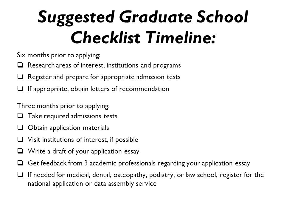 Graduate School Sample Essays - Admission Essay