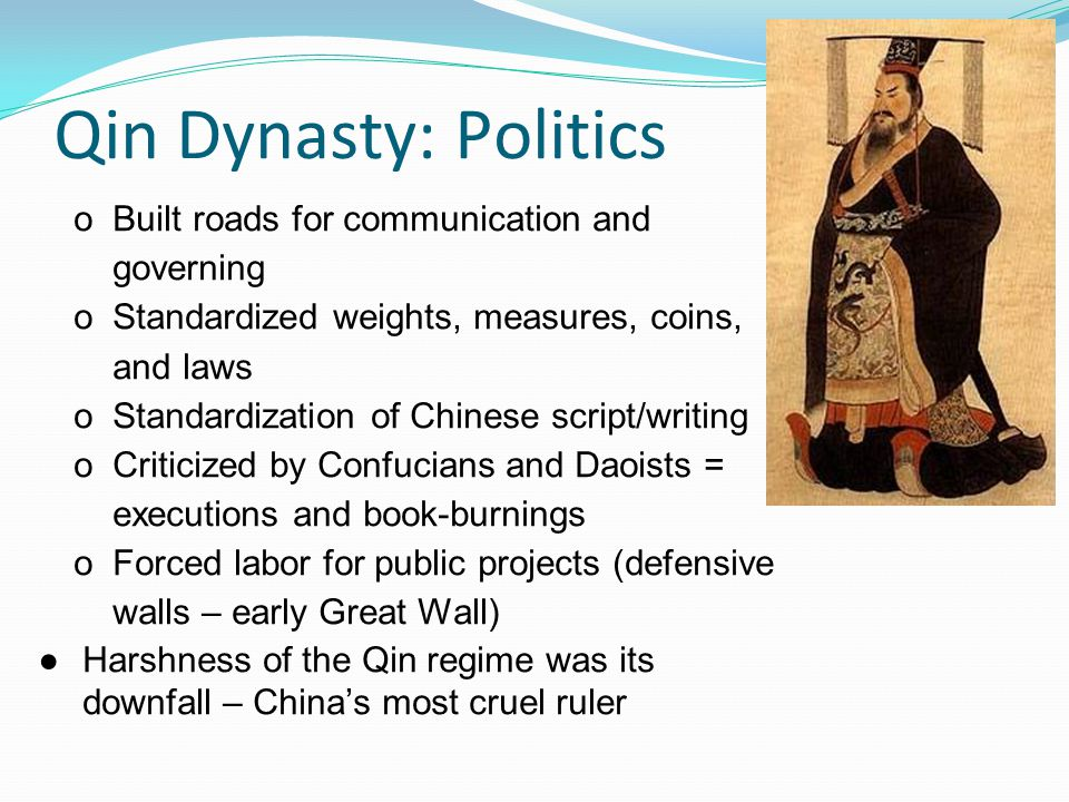 Methods of Political Control in Han China and Imperial Rome Essay Sample