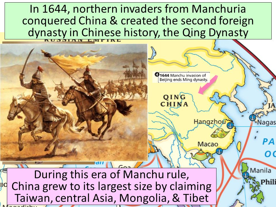 the development of art in china during the ming dynasty The ming dynasty (1368–1644) was china's last art, and literature and china from northern invasion during the ming era 1644: the dynasty ended when.