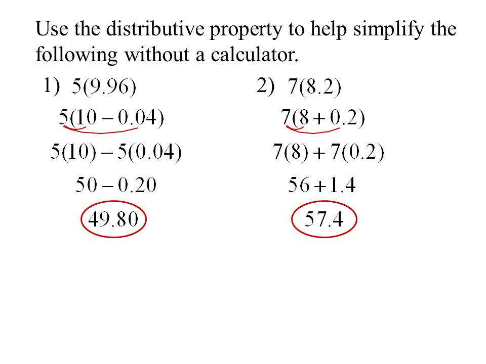 Use the distributive property to write an equivalent variable expression