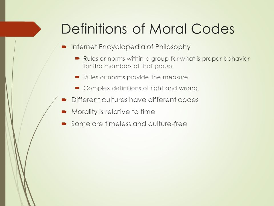 ethnocentrism and the moral codes of foreign cultures Behind the success and failure of teams lies team culture but what exactly is   moral relativity in turn means that values are relative to the culture no cultural.