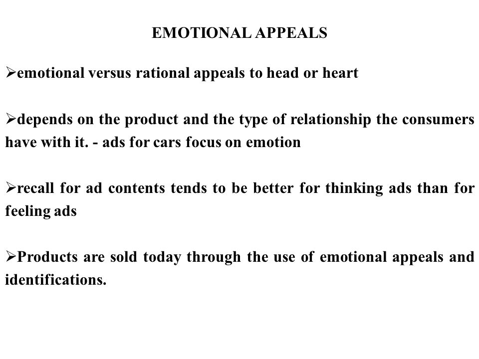 Essay/Term paper: Emotional and rational appeals