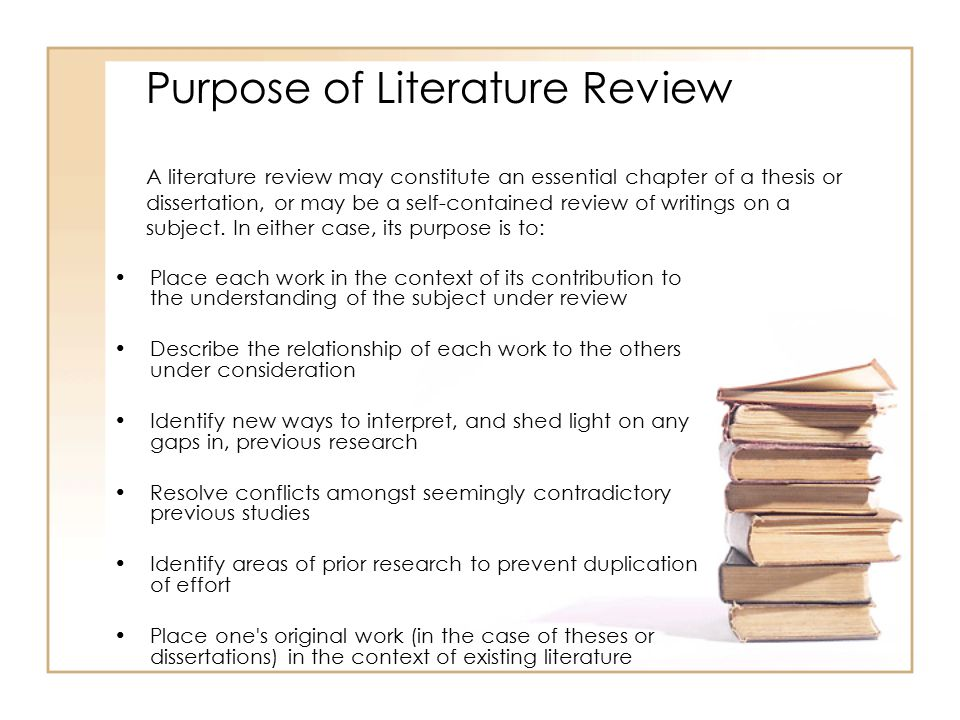 purpose literature review dissertation A literature review helps you create a sense of rapport with your audience or readers so they can if you are writing a doctoral dissertation or master's.