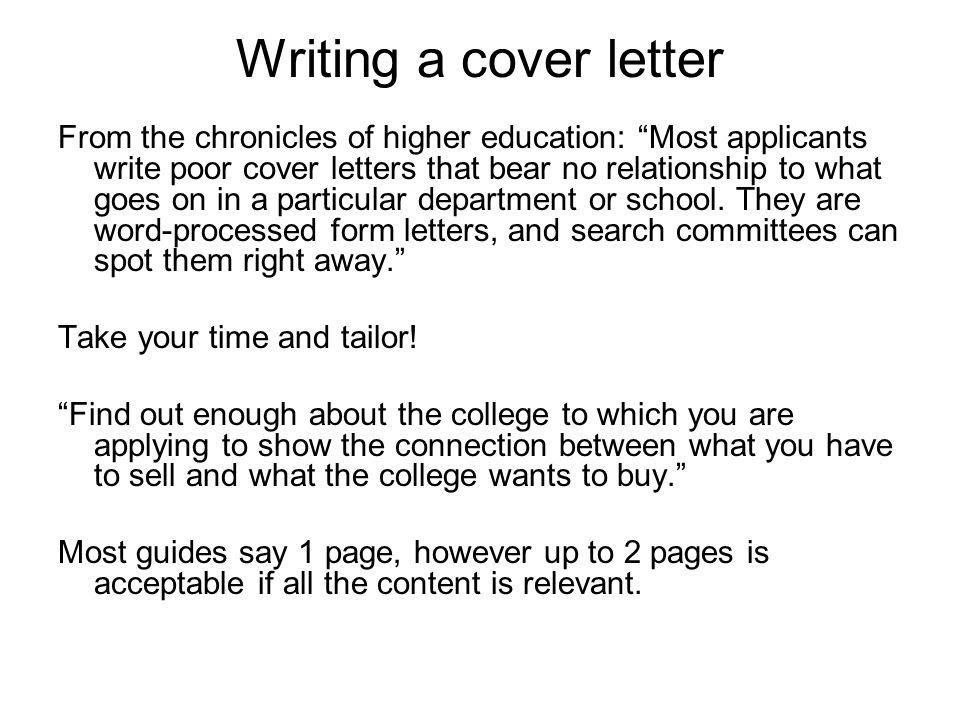writing a cover letter - Higher Education Cover Letters