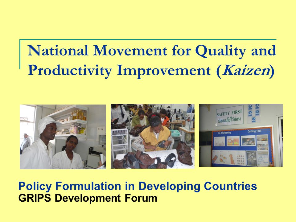 National Movement for Quality and Productivity Improvement (Kaizen)