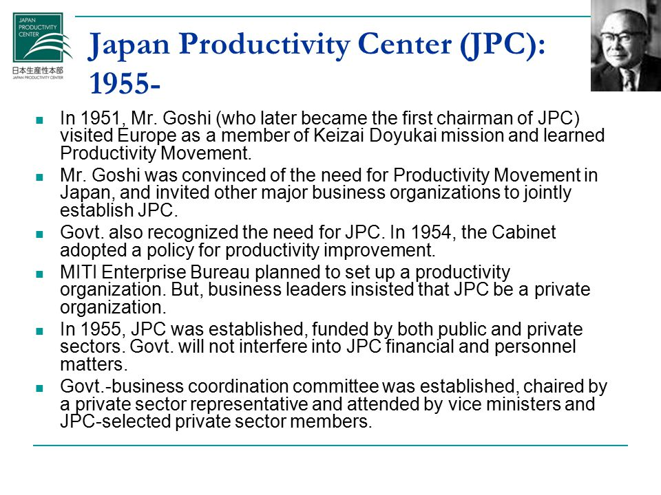 Japan Productivity Center (JPC): 1955-
