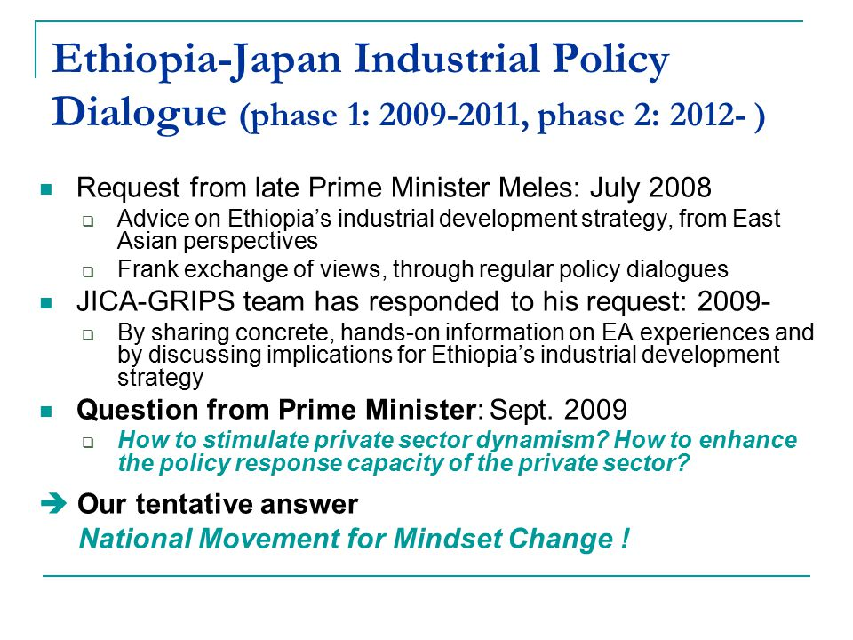 Ethiopia-Japan Industrial Policy Dialogue (phase 1: , phase 2: )