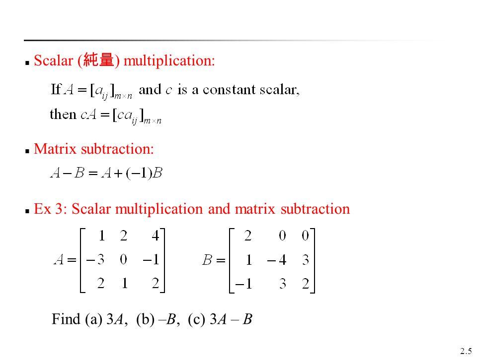 Scalar (純量) multiplication: