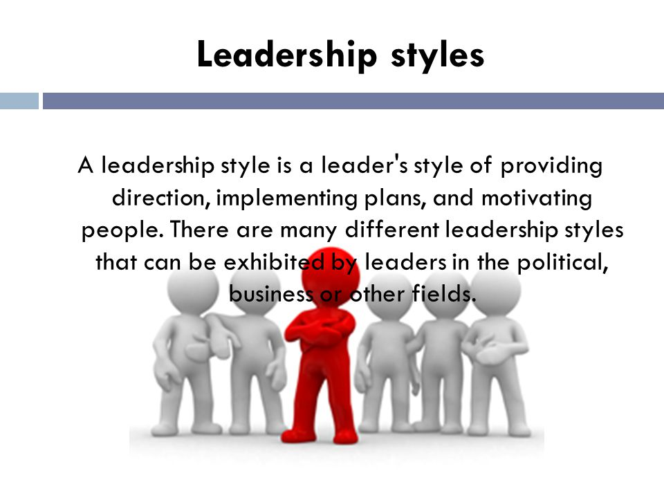 entrepreneurial leadership style Help the business world in creating, nurturing and supporting the entrepreneurial leaders of the future keywords: entrepreneur, entrepreneurship, leadership styles.