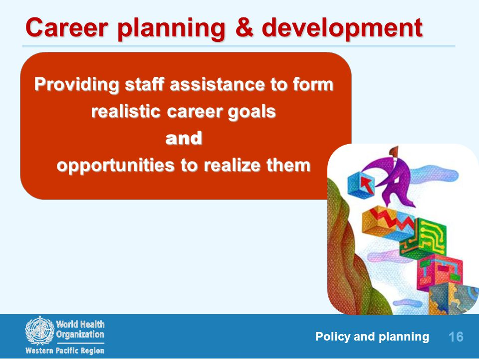 Career planning & development