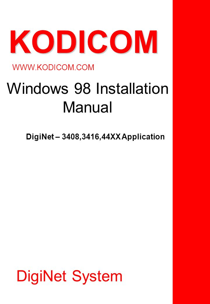 Windows 98 Installation Manual