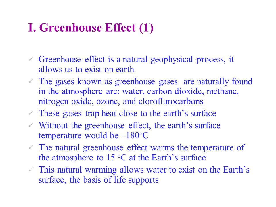 I. Greenhouse Effect (1) Greenhouse effect is a natural geophysical process, it allows us to exist on earth.