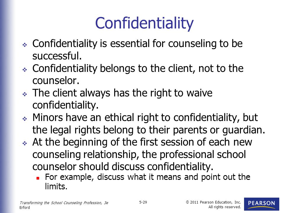 a minors right to confidentiality essay One of the biggest problems in confidentiality protections is the lack of clarity about when patient confidentiality can be breached  rights to confidentiality.