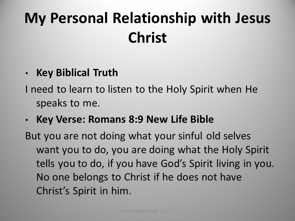 jesus personal relationship with god