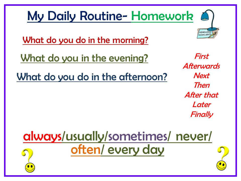 an essay on my daily grind Free essays on my daily routine get help with your writing 1 through 30.