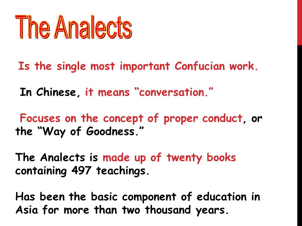 """analects confucius essay Free confucius papers, essays, and research papers  jr translation of """"the analects of confucius,"""" is a philosophical interpretation of the text, meaning it ."""