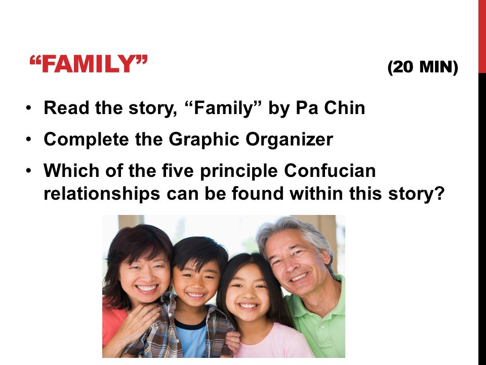 pa chins family essay