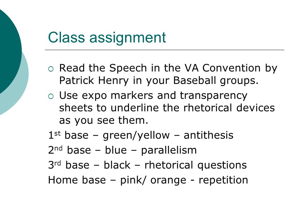 an analysis of the persuasive elements in patrick henrys speech to the virginia convention Speech at the virginia convention pdf patrick henry speech at the virginia convention analysis this is a unit on persuasive speech using henrys speech to the.