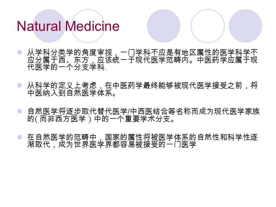 a comparison of eastern and western forms of acupuncture and medicine Which path does one take to wellnessthe western medical approach or the alternative avenue holistic health journalist, blair shackle weighs in.