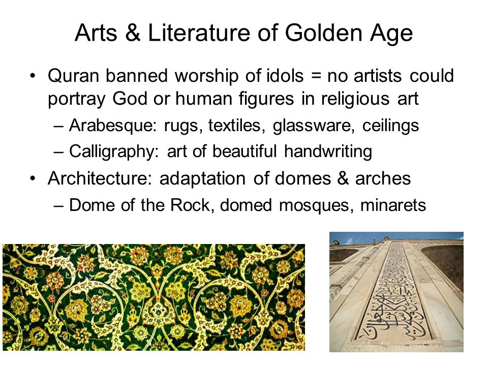 an introduction to the history of arabic calligraphy one of the greatest arts of the arabs The islamic golden age is traditionally dated from the mid-7th century to arts an arabic manuscript from the 13th one of the greatest muslim astronomers.
