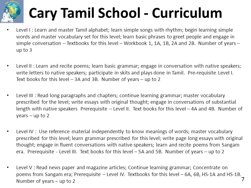 Tamil essays in tamil language