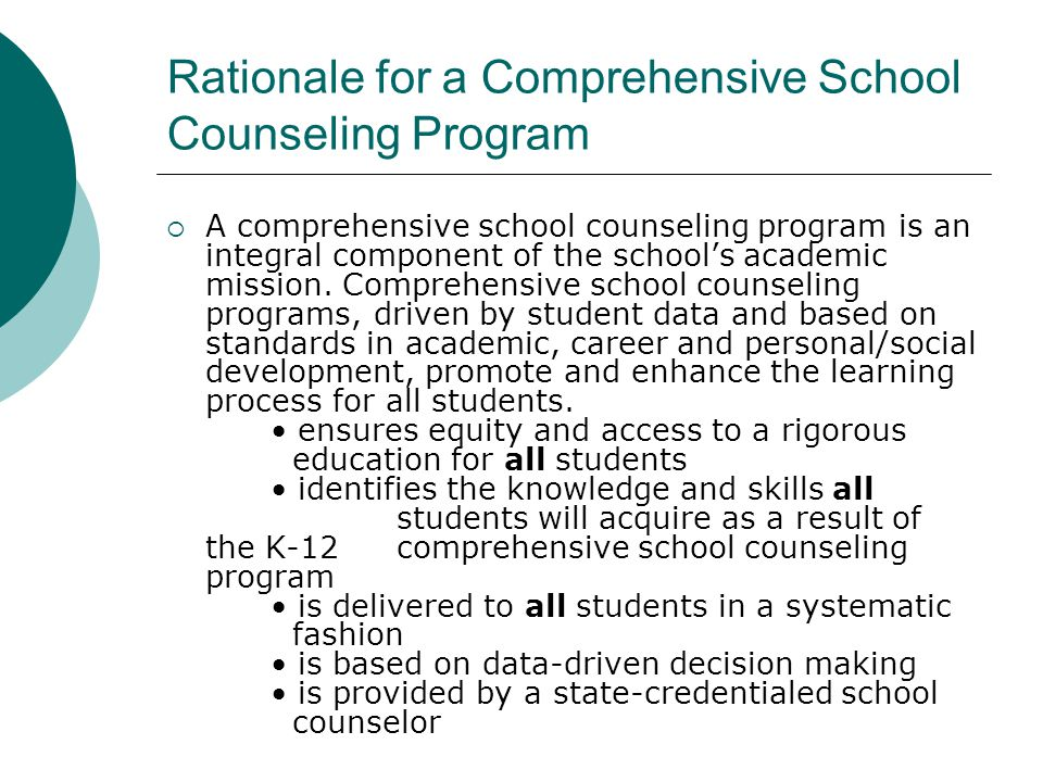 personal rationale on counselling How does this activity relate to your personal philosophy of counseling a rationale for school counseling and a reasons to create a learning portfolio.